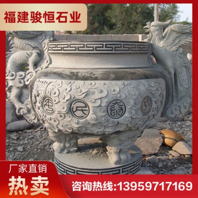 石雕香炉现货 宗祠九龙香炉 各种寺