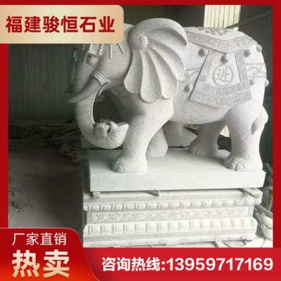 石头雕刻大象 福建厂家定做石雕大象