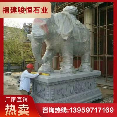 大象石雕定制 石雕大象现货 福建石
