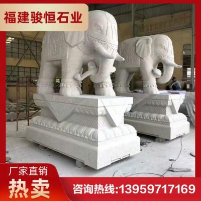 白色石雕大象 大型大象雕刻 观赏摆
