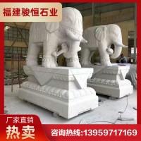 白色石雕大象 大型大象雕刻 观赏摆件石雕大象