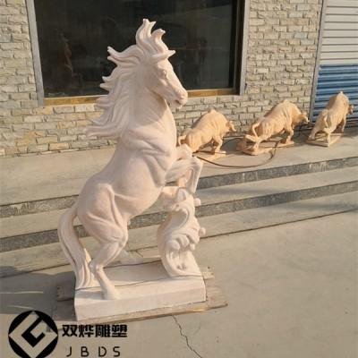 广场装饰造景大型石雕马厂家定制骏