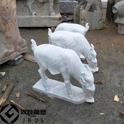 草坪山羊石雕公园庭院摆放石头小羊