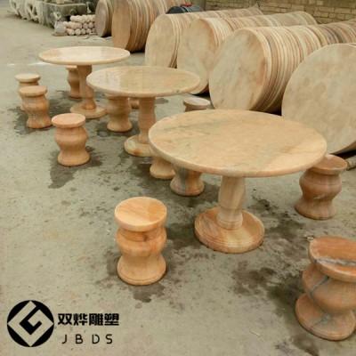 庭院休闲石桌石凳厂家出售石雕圆桌