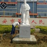 白求恩石雕像汉白玉白求恩雕塑厂家