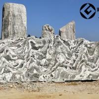 大型雪浪石公园情自然景观石假山村口刻字门牌石