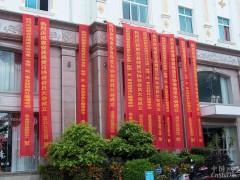 惠安县观赏石协会成立