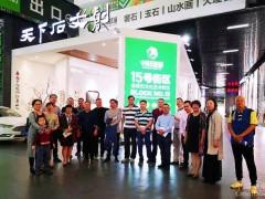 石文化 中国梦创意文案与多媒体摄影大赛采风活动进行中